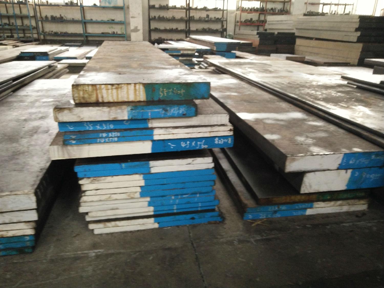 8407模具钢价格_8407模具钢批发_8407模具钢厂家