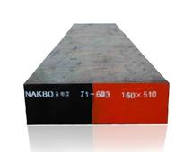天成模具材料代理日本大同NAK80塑胶模具钢材