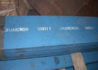 进口skd11模具钢_skd11模具钢材料[价格]-选江苏天成模具厂十年客户无质量投诉