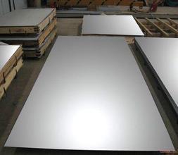 江苏铝板7075生产厂家---天成模具材料