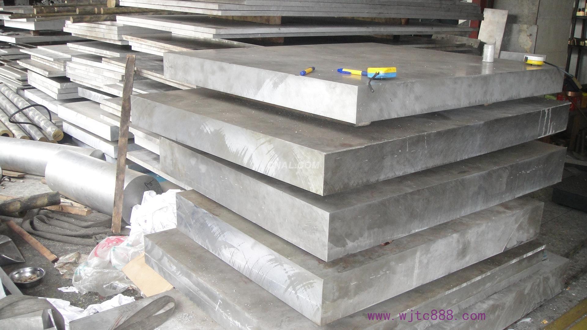 7075铝板_7075铝板厂家_7075铝板价格